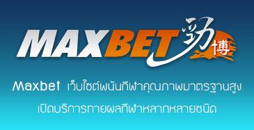 banner_maxbet