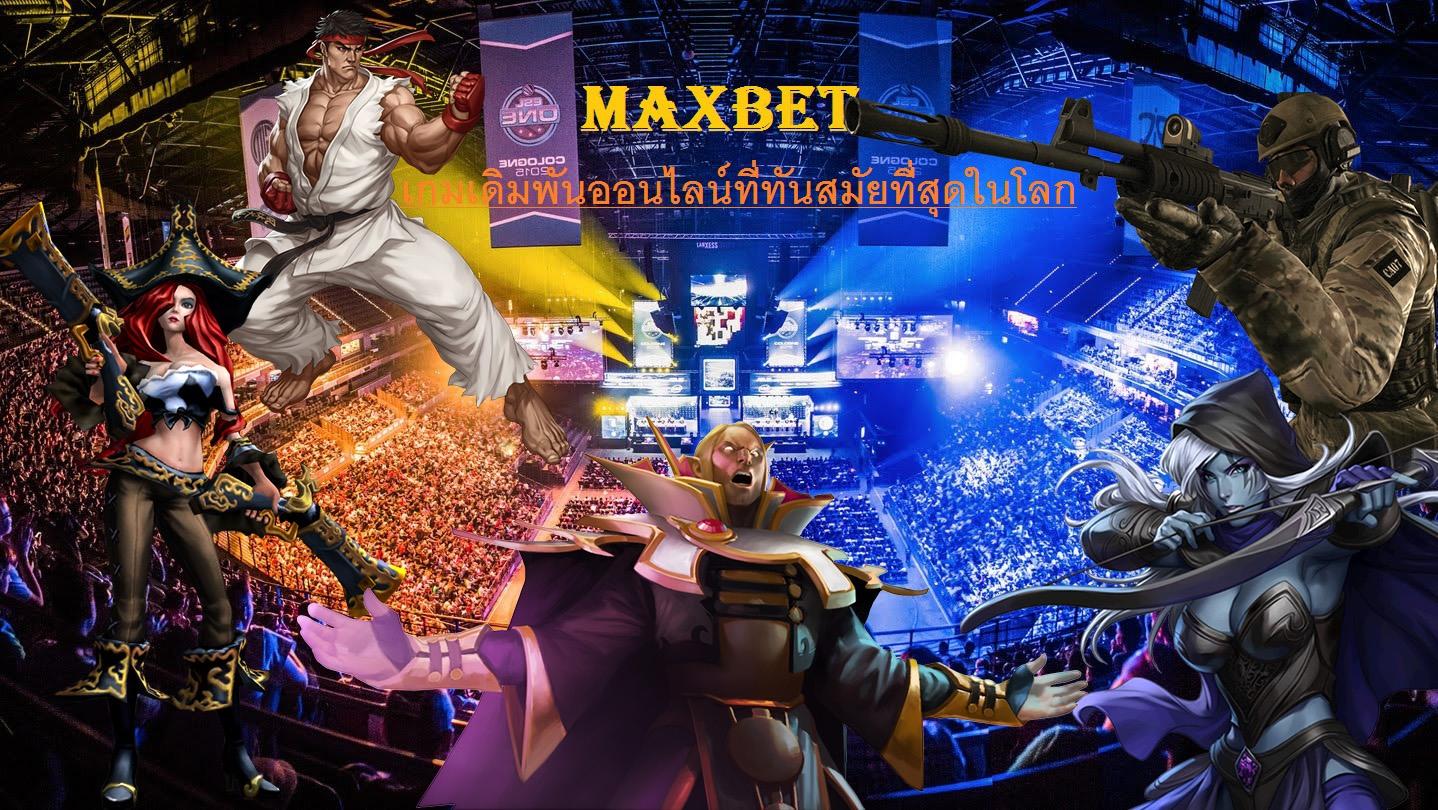 maxbet-esports
