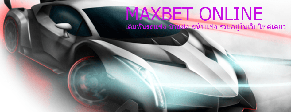 sbobet-speed