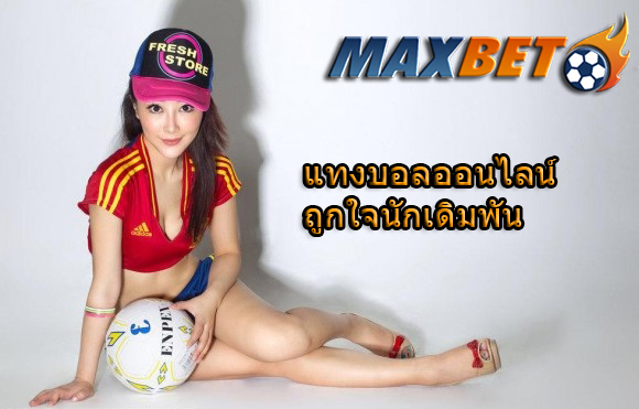 vipmaxbet-be free from harm-vip