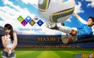 maxbet-vip-sbo-bet-bet-1