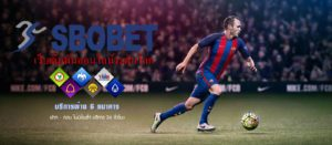 Sbobe-The-New-vipmaxbet-1