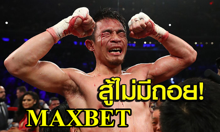 The best boxers-maxbet