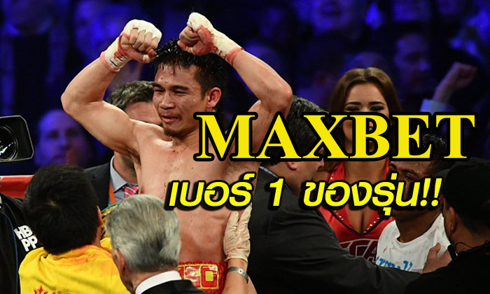 The best boxers-sbobet