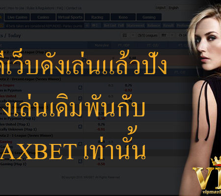 Good web play and then bang to bet with maxbet only.